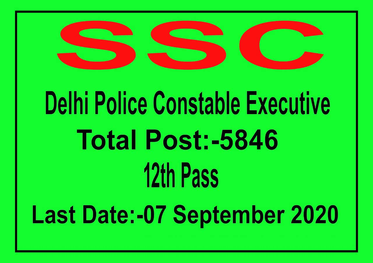 Constable (Executive) Male and Female in Delhi Police Examination-2020