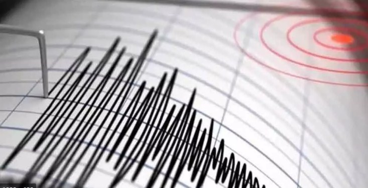 Earthquake in J&K: Quake of Magnitude 4.8 Hits 94 Km from North of Gulmarg