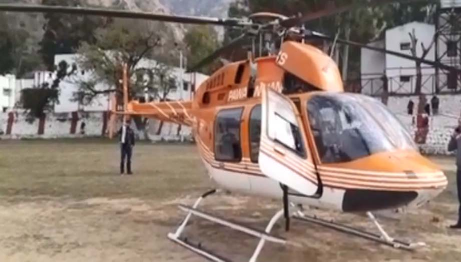 Chopper ferrying senior govt official makes emergency landing in Reasi